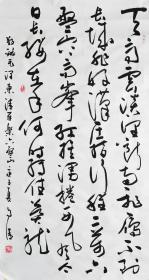 【全网独家授权代理】中书协会员、书法名家赵自清行书精品:毛泽东《清平乐·六盘山》