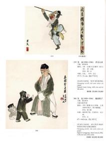 1625   关良齐天大圣/桑园寄子  纸本印刷图片  画页  画芯尺寸22.5X14.5厘米
