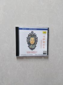 世界著名电影音乐 卡萨布兰卡 CD 光盘【正版 现货】