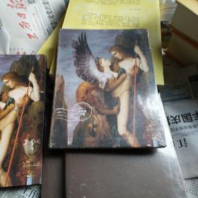 美术教师用书(第2版)教案与笔记(七年级下册)/义教教科书