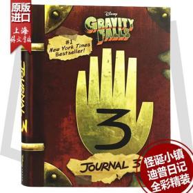 怪诞小镇 迪普日记 日志 中商英文原版 Gravity Falls Journal 3 Alex Hirsch精装
