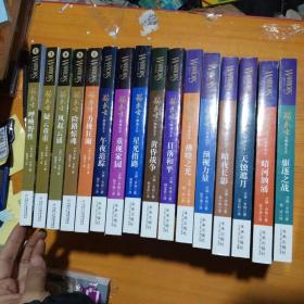 猫武士:一部曲(1-6册)二部曲(1-6册全缺2)三部曲(1-6)共17册合售