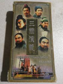 三国演义 全套5部84集28碟完整版  DVD  24K柯氏金蝶珍藏版  外盒品相差  碟没问题