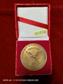 海南省成立纪念章