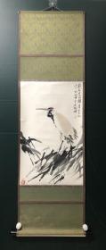 日本回流字画 原装旧裱  648