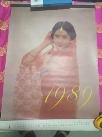 1989年挂历  女明星(12张全)