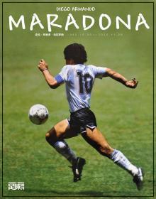 球王 马拉多纳 足球周刊海报