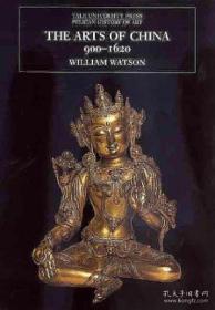 【现货 原版 包邮】The Arts of China 900-1620 (The Yale University Press Pelican Histor) 精装 2000年