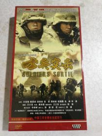 三十集电视连续剧:士兵突击(盒装,DVD光盘10张,新未开封)