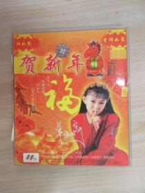 CD   卓依婷——贺新年   双碟装   盒装