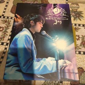 周杰伦2004  Incomparable无与伦比演唱会 CD3张 海报 歌词全