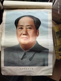 纪念毛主席剪报(对开,有多幅主席像)
