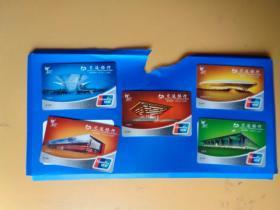 收藏用卡:2010年 交通银行特知礼品盒内页 交通银行银联卡(五张一套)(卡全新未用供收藏)【看描述】