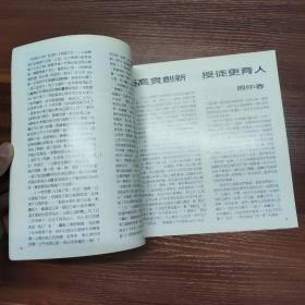 中国京剧掠影---横大16开
