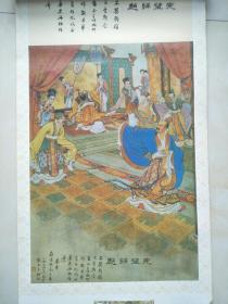 张翮古代人物画挂历(13张全)