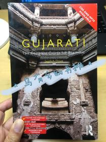 Colloquial Gujarati:The Complete Course for Beginners 古吉拉特语入门教程