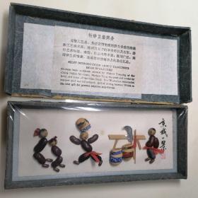 杨静豆塑 ——京城一景      (外盒断裂  如图)