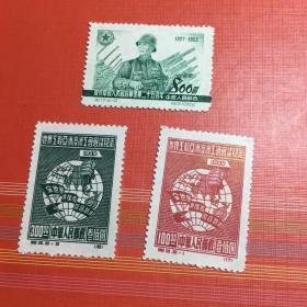 老纪特散票3枚 新票 实图实拍  满50包邮