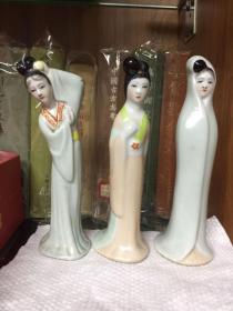 创汇时期古代美女造型瓷摆件三个合售