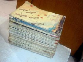 六年制小学课本 语文 (1-12册全少第2册)+数学5-12册(共19本合售)有写画,品自定
