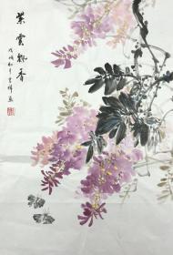 【保真】职业书画家孙吉祥作品:紫云飘香