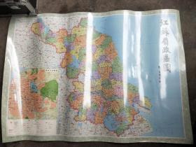 江苏省政区图〖历史挂图〗