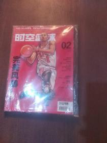 时空篮球 2011.2