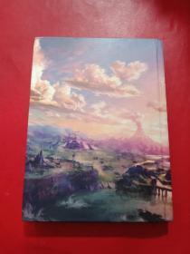 英文原版游戏指南:the complete official guide collectors edition