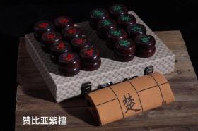 中国红木象棋 严选每一颗进口木料 只做最好 外表光亮 雕工精美 厂家直销 某东售价一千多 可做对比 假一罚十 货您留着 钱十倍退还