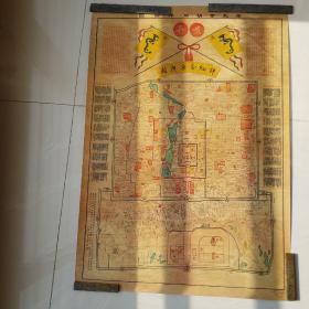 老北京胡同详细图 清版 彩色地图 原筒装