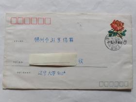 花卉邮资封(10一1)带原信