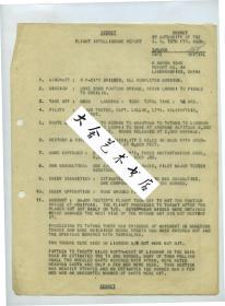 1945年3月8日美国飞虎队第十四航空队第23大队第76中队在广西河池-怀远县-大塘-柳州-鹿寨-平陆-罗秀县-桂林 战斗飞行情报报告原件,博物馆级藏品。2页A4纸原版文件,完整重现了这次轰炸任务的全貌。