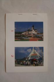 广东新景   折叠小年历    年历年画缩样散页   32开一套6页全