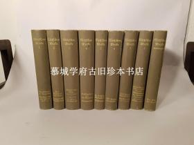 德文原版/经典版《尼采文集》8+1册 含《真理与谎言》《人性的,太人性的》《朝霞》《快乐的科学》《查拉图斯特拉如是说》《善恶的彼岸》《悲剧的诞生》《道德谱系学》+《权力意志》等 NIETZSCHES WERKE KLASSIKER-AUSGABE 8+1 1. DIE GEBURT DER TRAG 2. ÜBER WAHRHEIT UND LÜGE; UNZEITMÄßIGE BETRACHTU