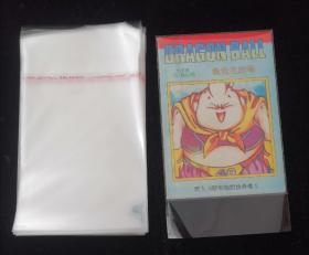 小32开薄册子纸品专用收藏保护袋100个