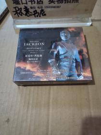 CD+VCD:MICHAEL JACKSON HISTORY ON FILM PAST,PRESENT AND FUTURE BOOK 1【双碟精装版】【迈克尔 杰克逊/他的历史 昨日 今日 明日】 CD02