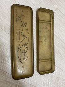 日本昭和时代铅笔盒 文具盒 福冈中学