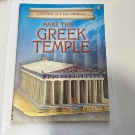 Make the Greek Temple 英文儿童读物   手工  库存书