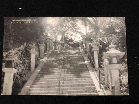 民国时期 日本明信片 12张