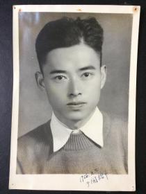 8张 合售 老照片 漂亮美女 戴眼镜 戴毛主席大像章 八九十年代北京颐和园留影 帅哥 1956年福建 福州 大尺寸 文革戴像章