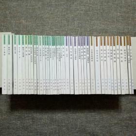 历代史料笔记丛刊:共40册合售(唐宋21册、元明7册、清代12册)