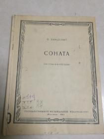 COHATA1963年