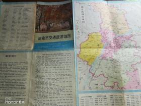 南京市交通旅游地图J