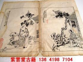 清;名画家,沈兆涵画稿[2] #4735