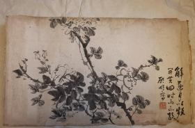 扬州王载东(王启明)国画花卉