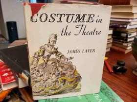 costumes in the theatre