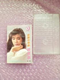 韩宝仪 错误的恋曲 磁带