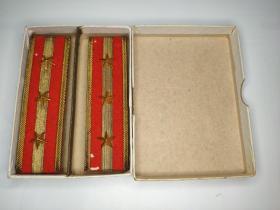 日军 侵华战争时期 昭和时期 大尉肩章 昭五肩章  大尉肩章带原盒 美品 抗战时期 红色藏品