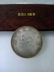 传世少见的民国三年甘肃版大头老银元  .