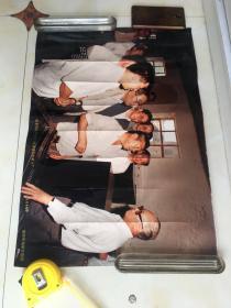 1988年老照片(超大)